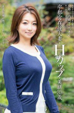 SDMT-857 – 33-year-old Married Woman Living In Utsunomiya Mio H Cup AV Appeared To Be Secretly Without Telling Her Husband The Beautiful Wife Of Rumors In The Provinces