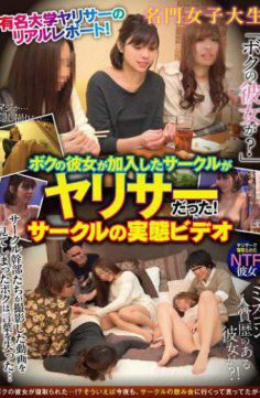 MRXD-026 – Circle She Joined The Real Report My Famous University Yarisa Was Yarisa!i The Circle Of Actual Video Circle Executives We Had A Look At The Videos You Take Are Lost For Words