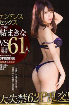 ABP-726 – Endless Sex Act.09 Series First Lesbian! !marginal Large-scalp 62p 169 Minutes! ! A Connection