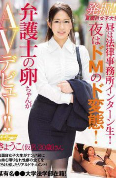 NNPJ-238 – Excavation! It Is!serious Female College Student Lunchtime Interns Life!at Night It Is A Deformity Of De M!lawyer Egg Debuts Av! It Is!nanpa Japan Express Vol.52