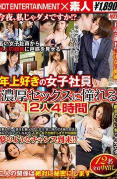 SHE-444 – Female Employee Who Likes Older People 12 People Longing For Heavy Sex 4 Hours