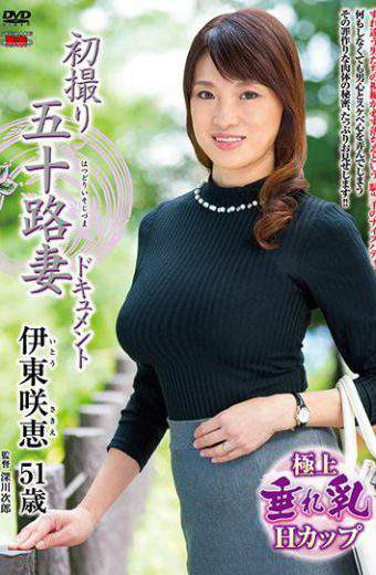 JRZD-773 – First Shot 50 Yuji Wife Document Saku Ito