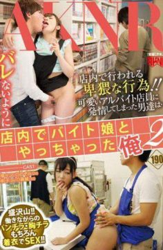 FSET-590 – FSET-590 Hamasaki Mao Daughter In The Store