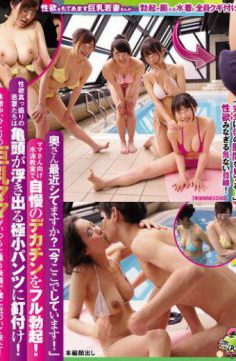 GAPL-003 – Have You Got A Wife Recently I Am Here Now! Full Erection Of Boastful Decacin In Swimming Class For Mama!young Wives With Sexual Desire Nailed To Tiny Pants Where Glans Extend Out!during A Break One Big Tits Mom Came Close To Me With A Different Expression!