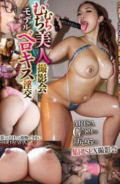 SON-529 – Is There Ignorance Ignorance Beauty Photo Session Model Berokisu Horny Sex Kotone