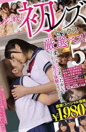 LZBS-034 – Lesbian!first Lesbian Sex Care Best Selection 5 Hours Soft And Warm!i Will Show You The First Girl Experience!