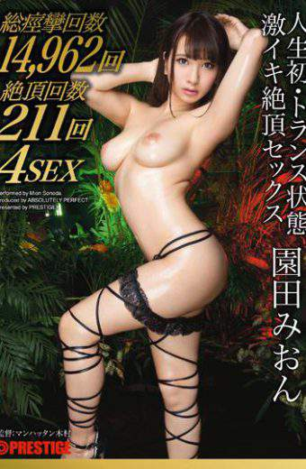 ABP-485 – Life&#39s First-trance Super Alive Cum Sex Sonoda Mion