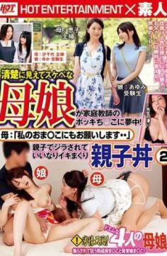 "SHE-582 – Mother-daughter Looking Neat And Sleek Is Tedious Of Her Tutor!Mother ""My Grandfather Thank You So Much …"" It Is Nice To Have A Girl With Parents And Children And Ikkori Oyakodon 2"