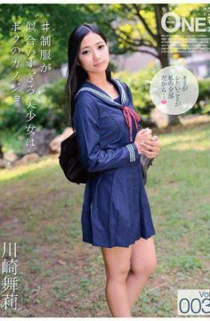 ONEZ-101 – ONEZ-101 The Beautiful Girl Whose Uniform Is Too Suited Is My Canojo Vol.003 Kawasaki Mai
