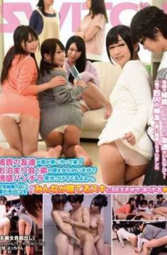 "SW-384 – Sleepover Friend Of The Elder Sister Is Coming To Our House!yoo Come Confronted Temptation Underwear At Half Teasing My Brother .my Chi Co No Women Experience ""by Sex To Love That Everyone Is Sleeping Ru-a-down """