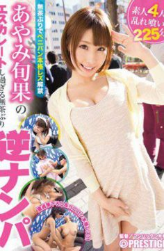 ABP-274 – The Escalating Reckless The First Time In Reverse Nampa Too Of Ayami Shunhate